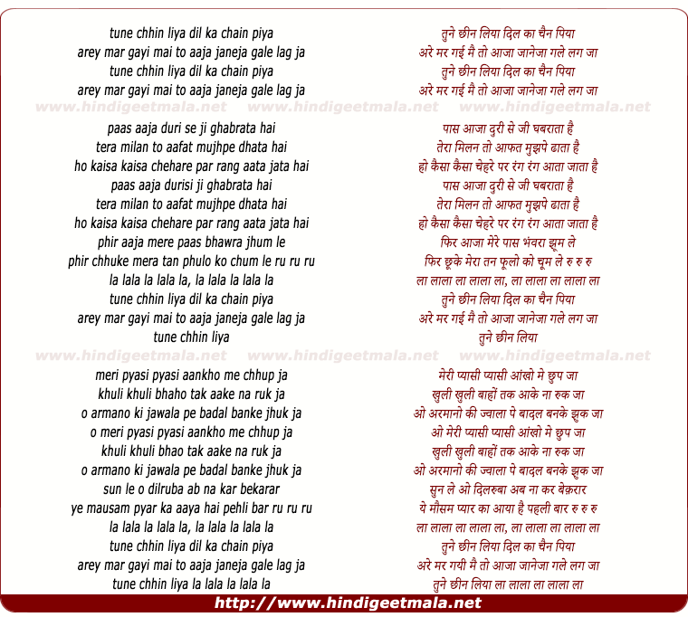 lyrics of song Tu Ne Cheen Liya Dil Ka Chain