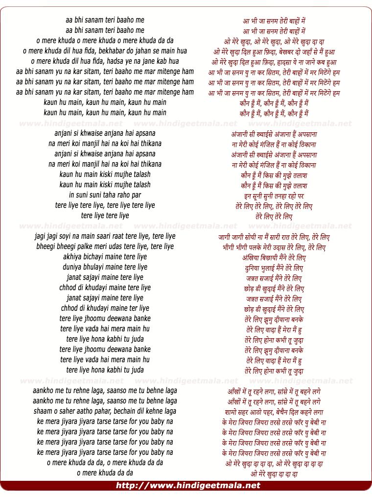 lyrics of song Prince (Mega Mix)