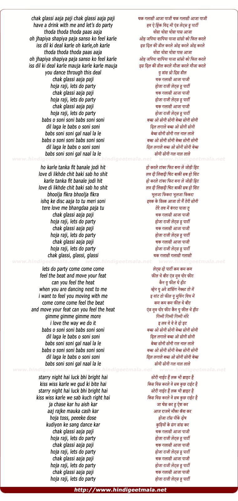 lyrics of song Chak Glassi (Remix)