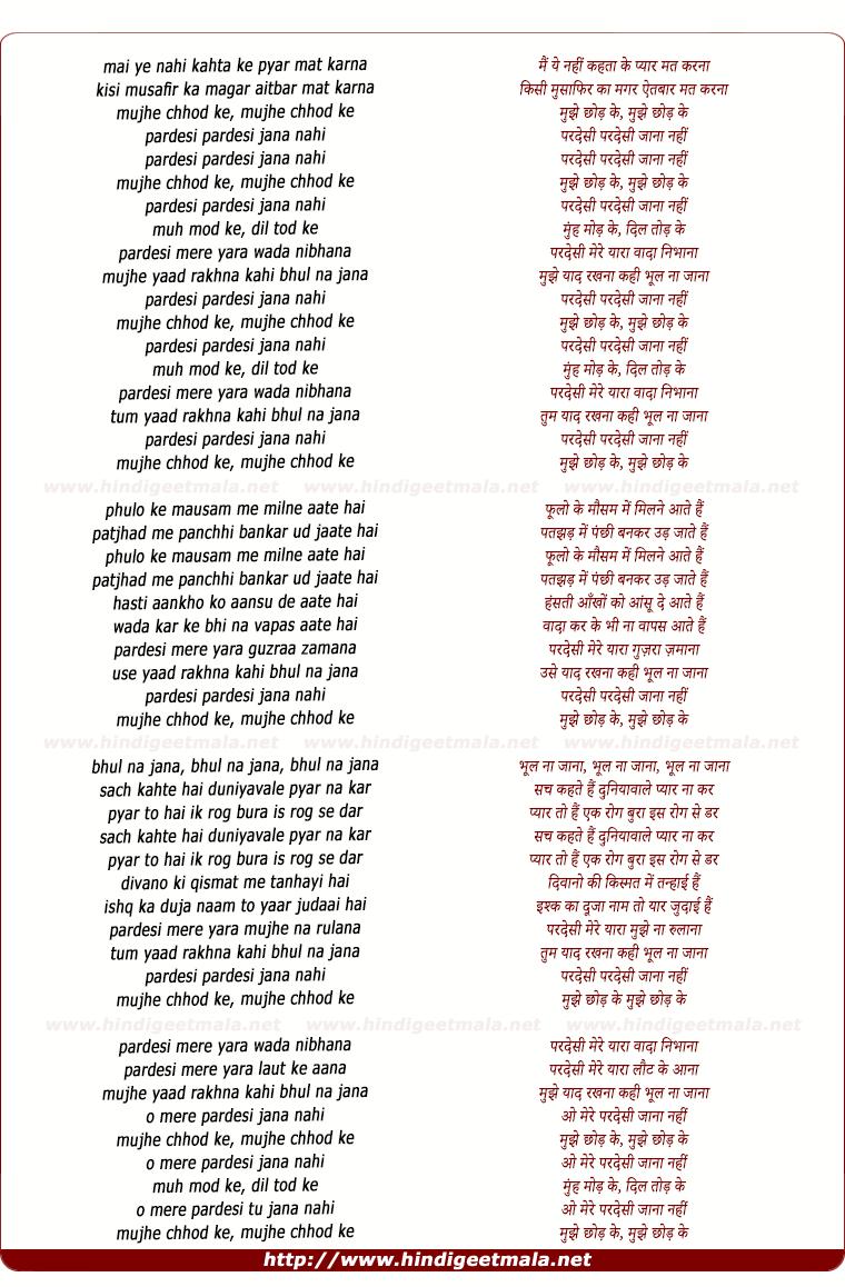 lyrics of song Pardesi Pardesi Jana Nahi (Version III)