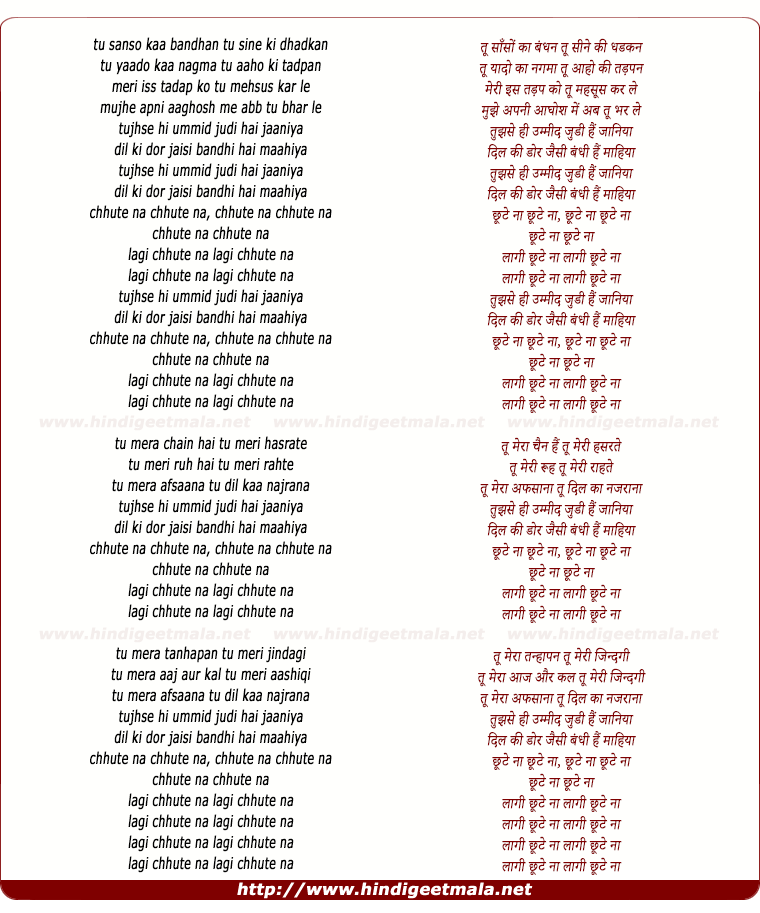 lyrics of song Laagi Chhute Na (Remix)