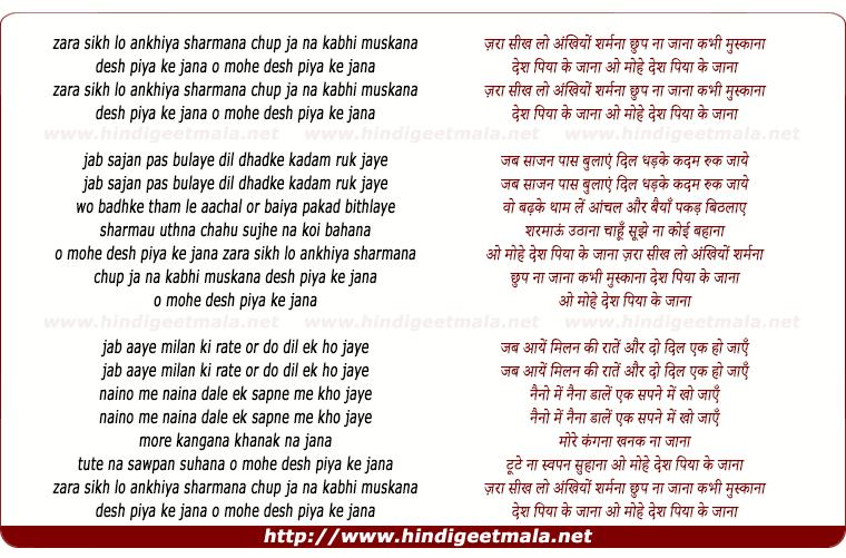 lyrics of song Zara Sikh Lo Ankhiyo Sharmana
