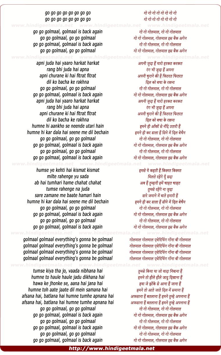 lyrics of song Go Go Golmaal (Remix)