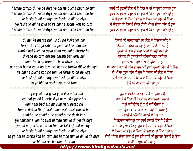 lyrics of song Hamne Tumko Dil Ye De Diya