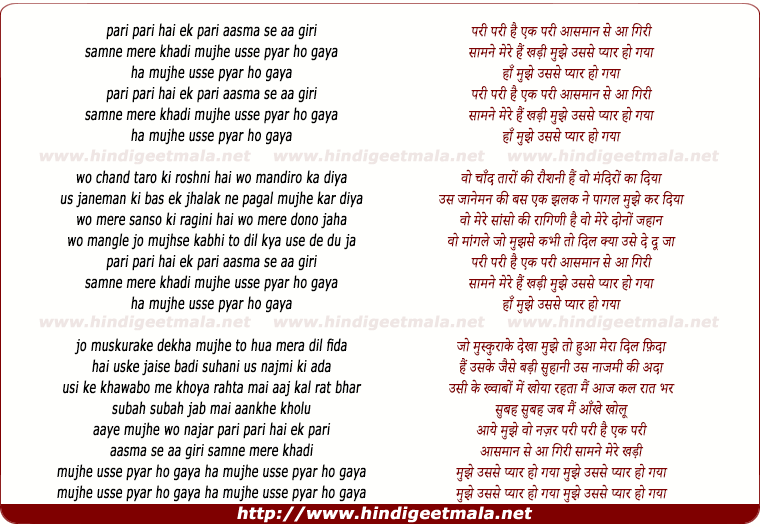 lyrics of song Pari Pari Hai Ek Pari