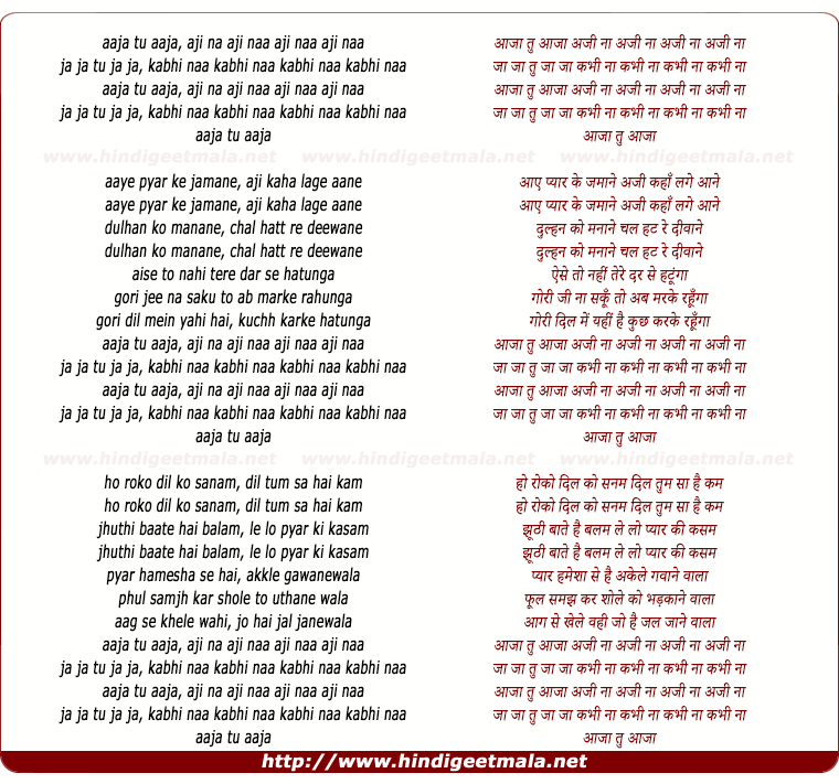 lyrics of song Aaja Tu Aaja Aji Na
