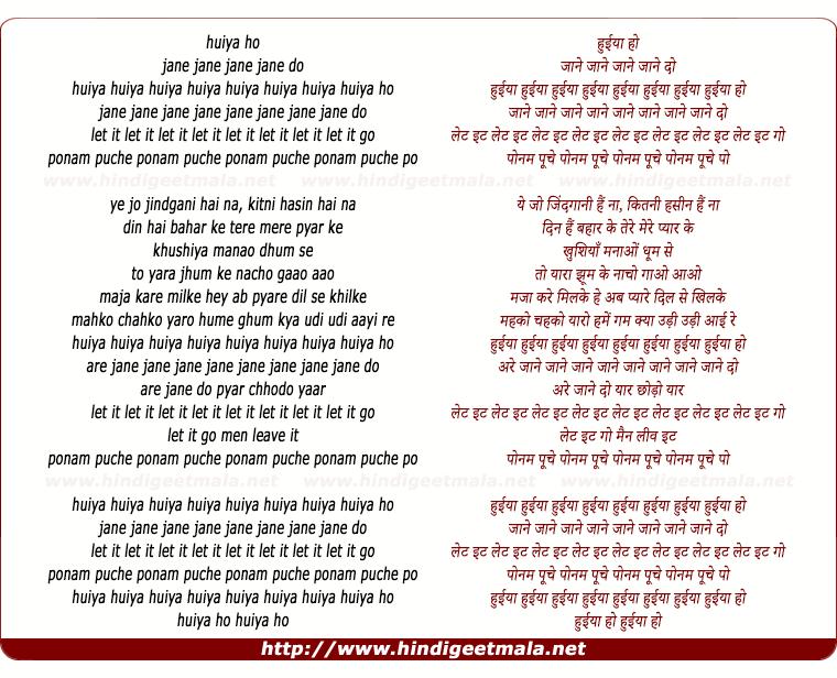 lyrics of song Huiya Huiya Huiya Ho Jane Do