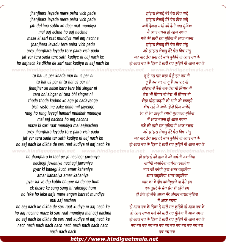 lyrics of song Jhanjhara Leyade Mere Paira Vich Paade