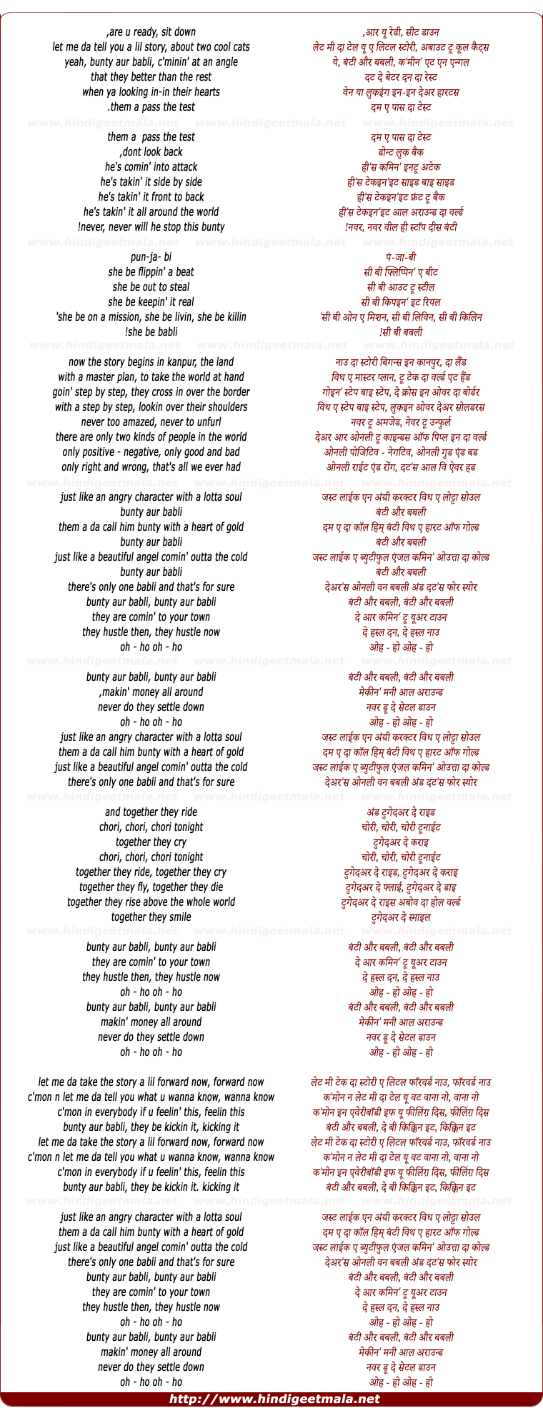 lyrics of song B N B