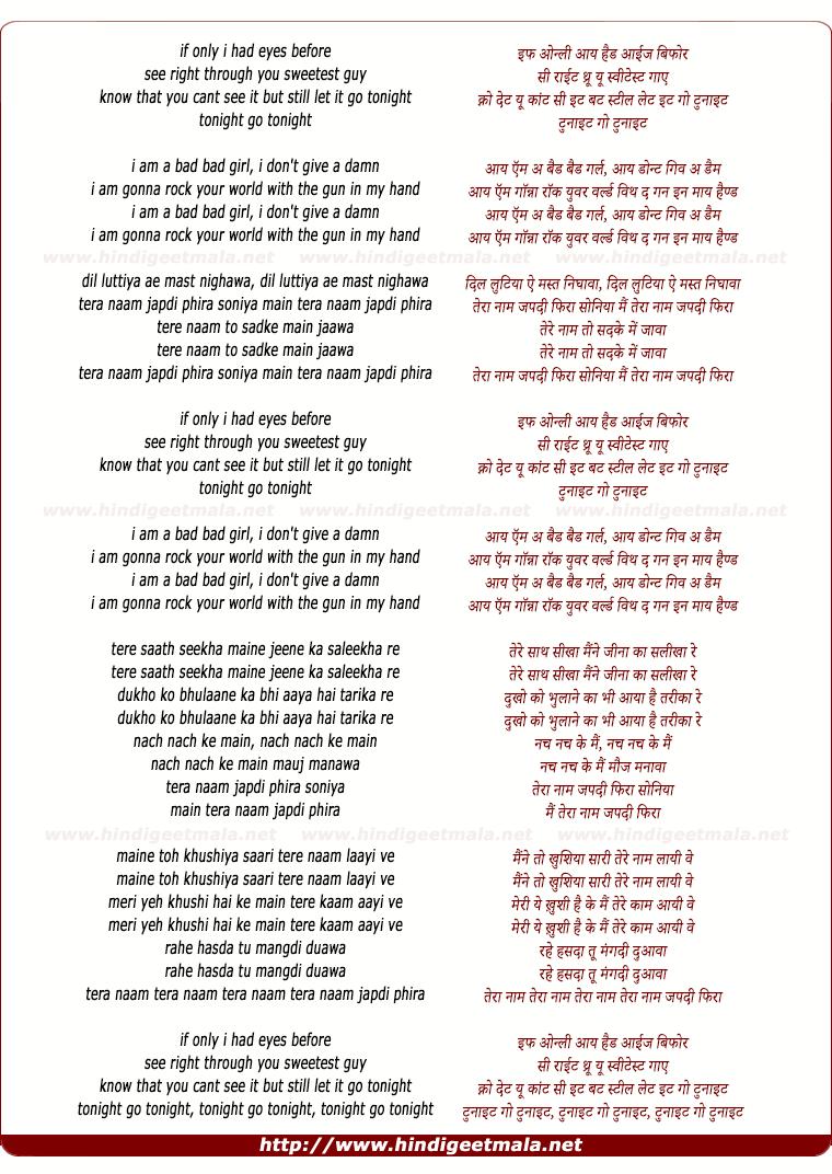 lyrics of song Tera Naam Japdi Phira (Version 2)