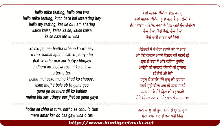 lyrics of song O Teri