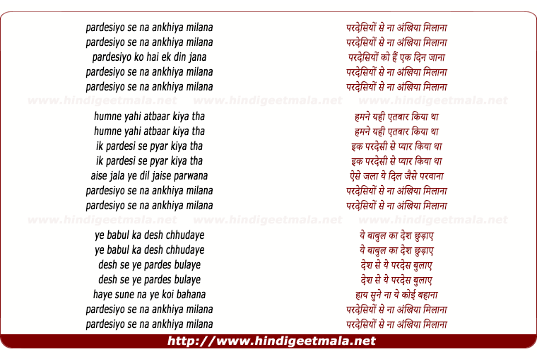 lyrics of song Pardesiyo Se Na Ankhiya Milana (Female)