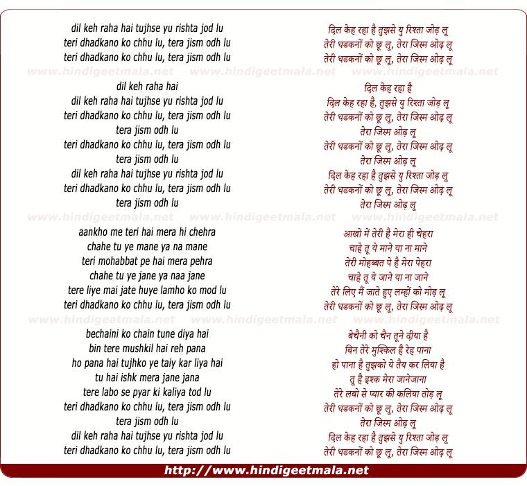 Adnan Sami - Dil Kah Raha Hai Dil Se Lyrics | Musixmatch