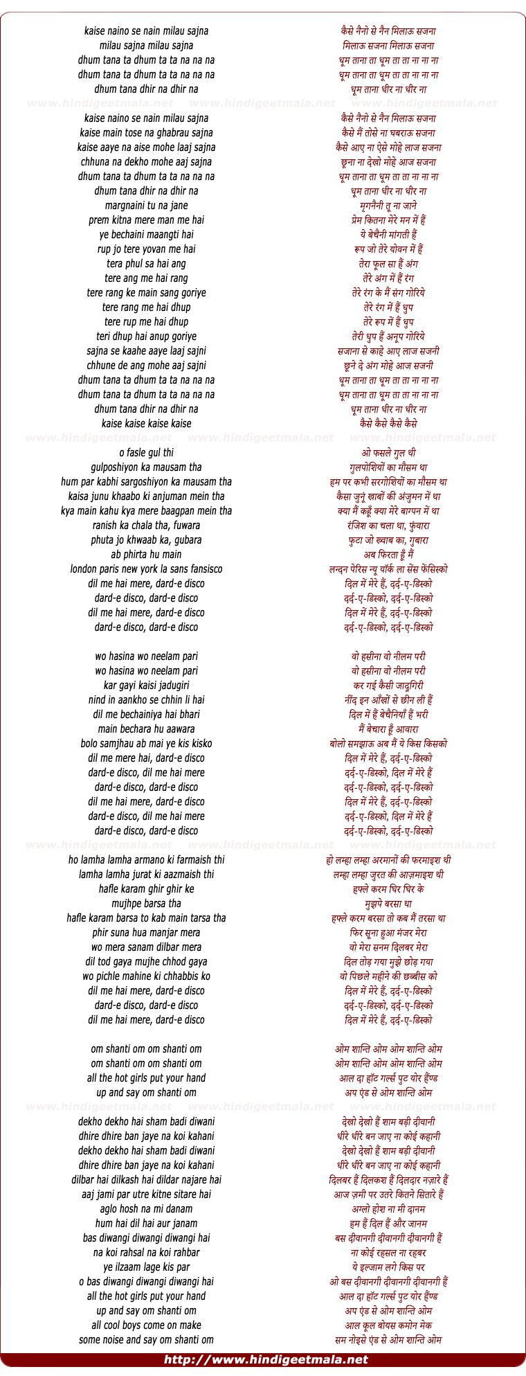 lyrics of song Om Shanti Om (Remix)