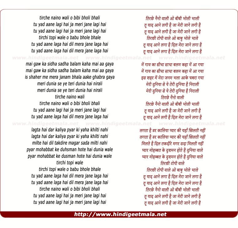 lyrics of song Tirchi Topi Wale (Sad)
