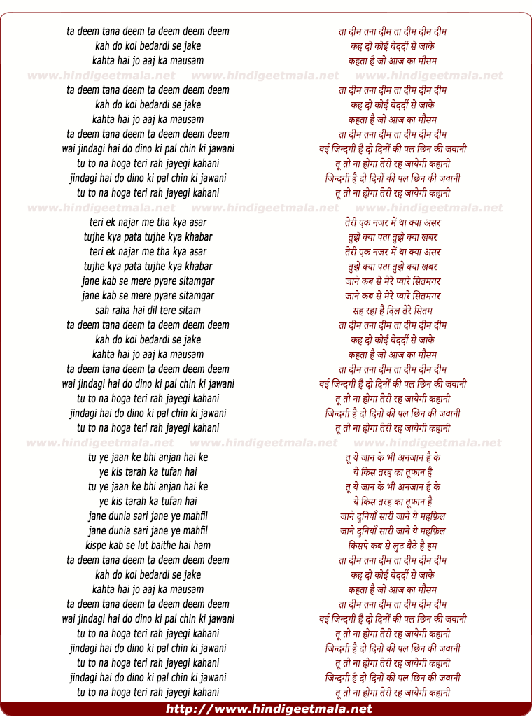 lyrics of song Ta Deem Tana Deem