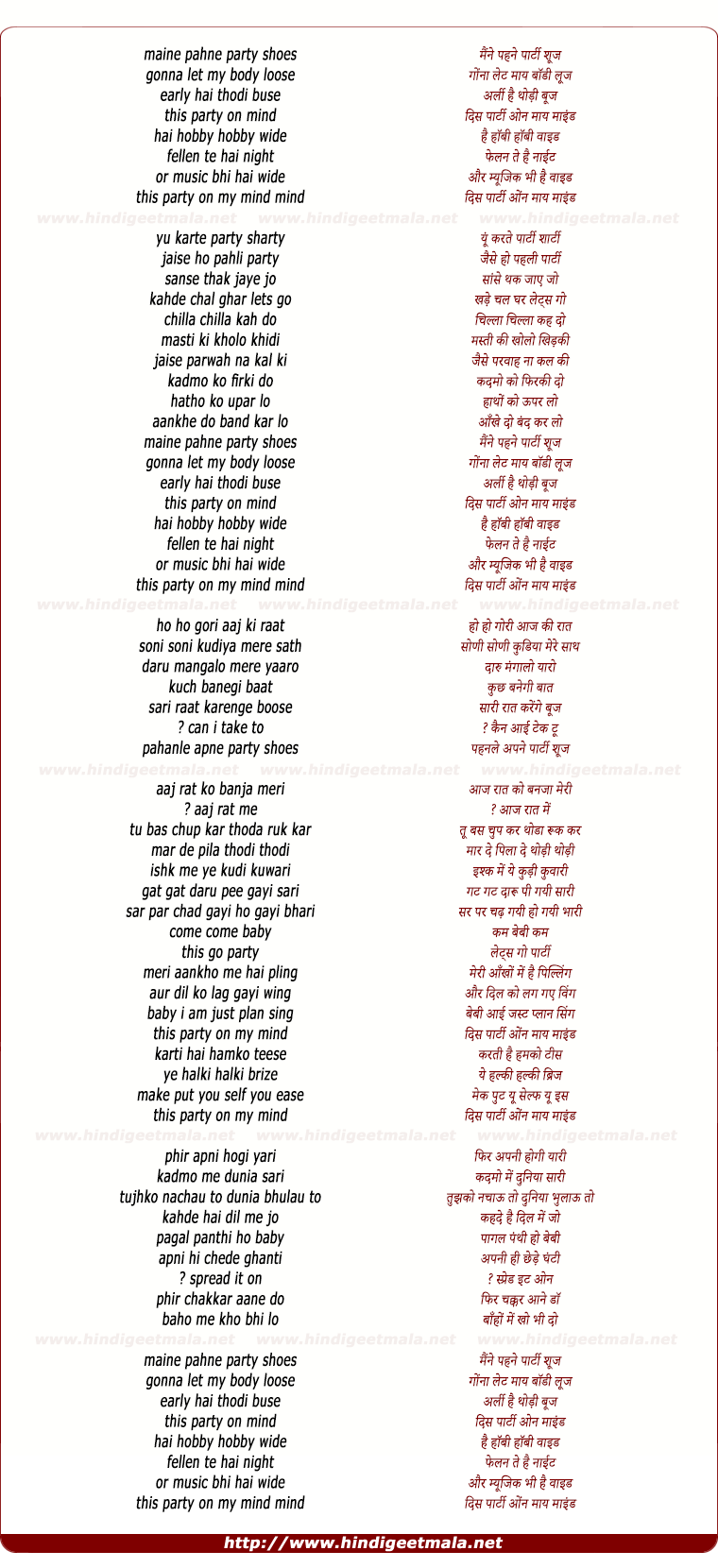 lyrics of song There Is Party On My Mind