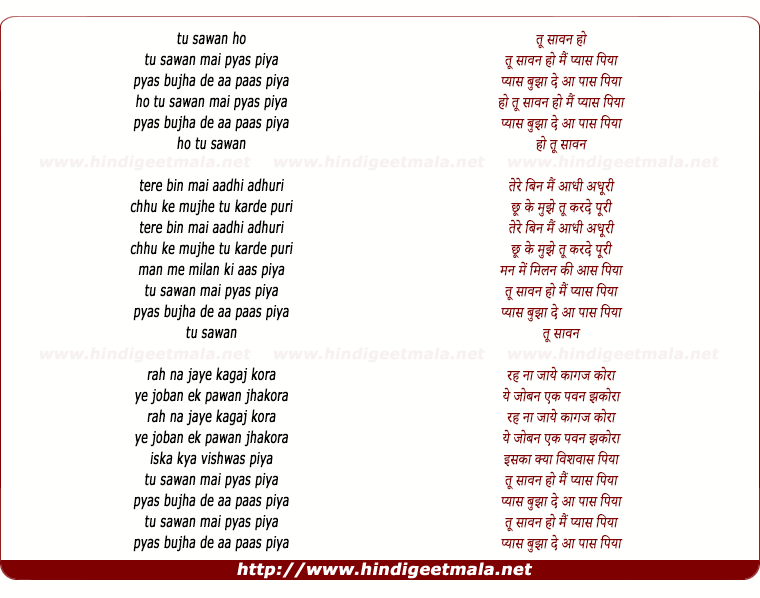 lyrics of song Tu Sawan Mai Pyas Piya (Happy)