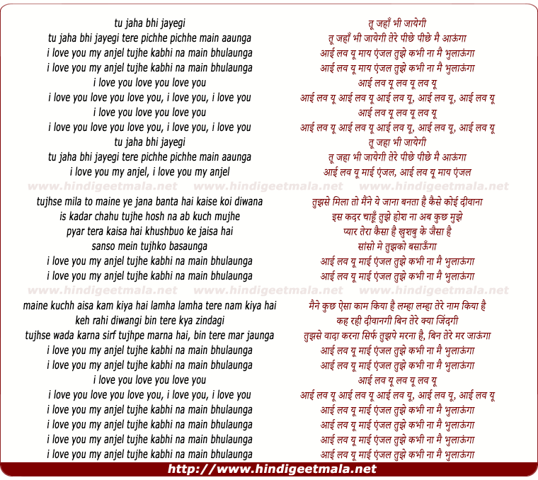 lyrics of song Love You My Angel