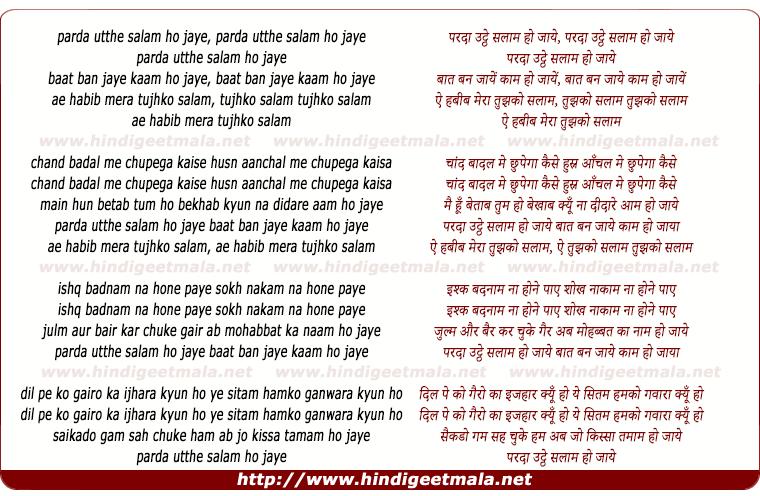 lyrics of song Parda Utthe Salaam Ho Jaye