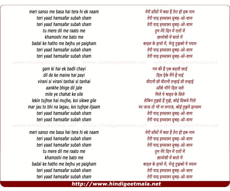 Saathiya (Full Song)   Darling - YouTube