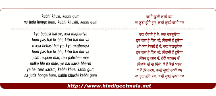 lyrics of song Kabhi Khushi Kabhie Gham (Male)