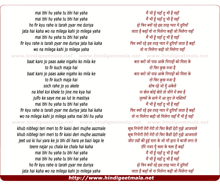 lyrics of song Main Bhi Hu Yaha