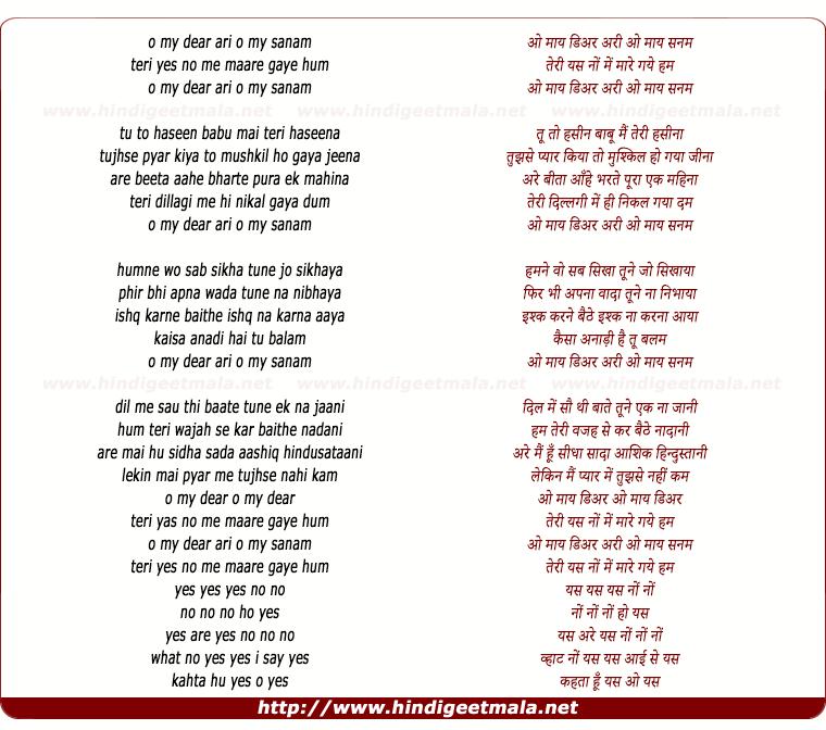 lyrics of song O My Dear O My Sanam