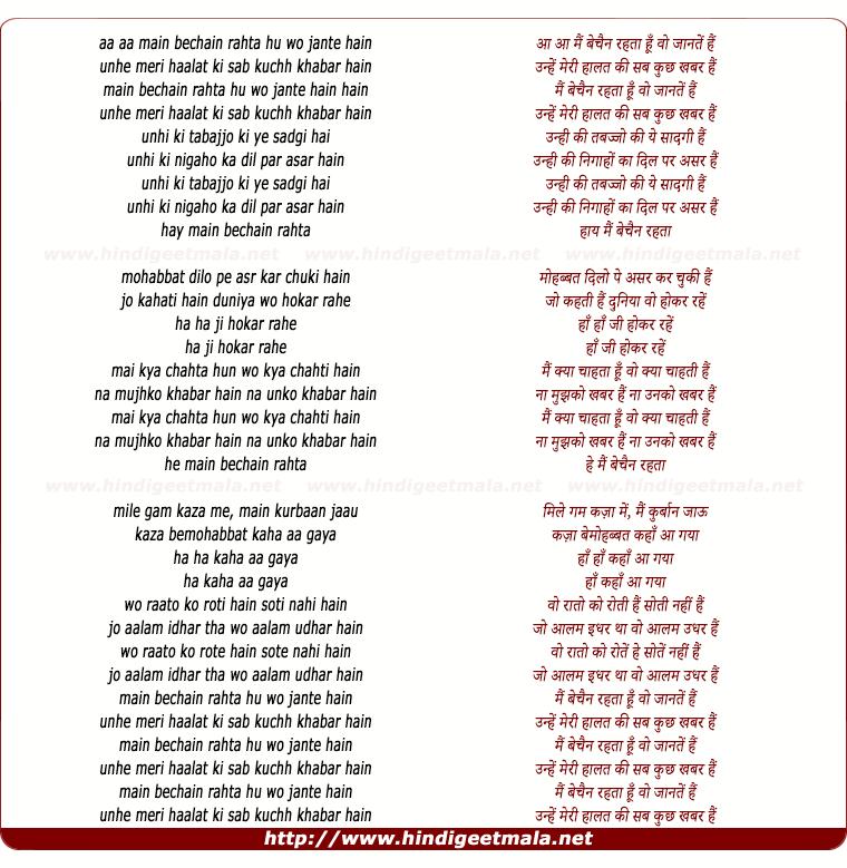 lyrics of song Mai Bechain Rahta Hu
