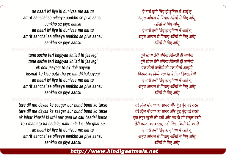मुंशी प्रेमचंद | Munshi Premchand