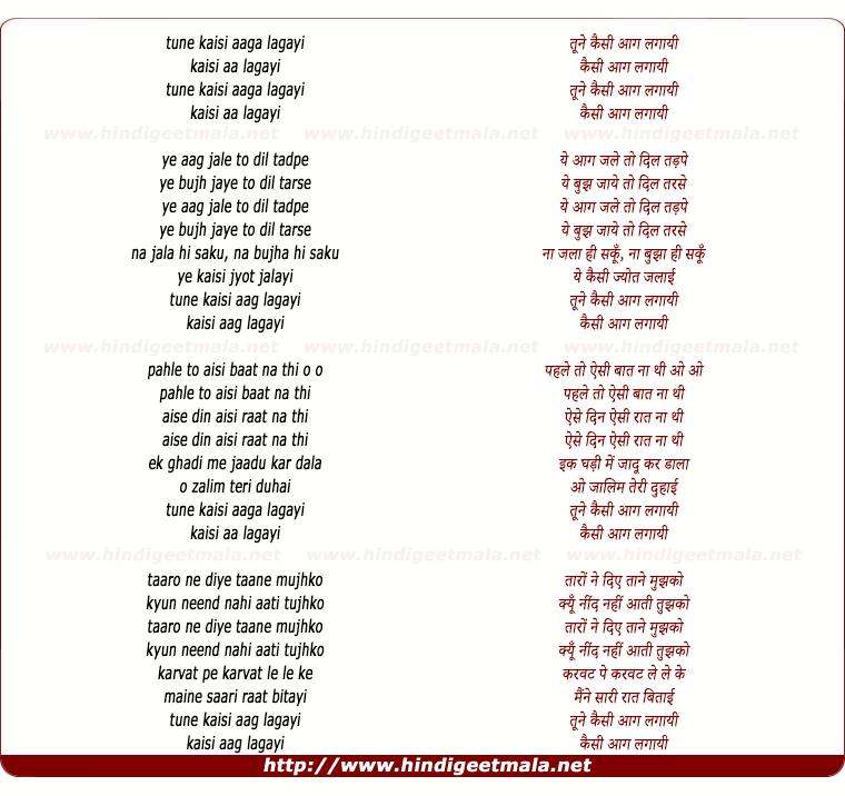 lyrics of song Tune Kaisi Aag Lagayi