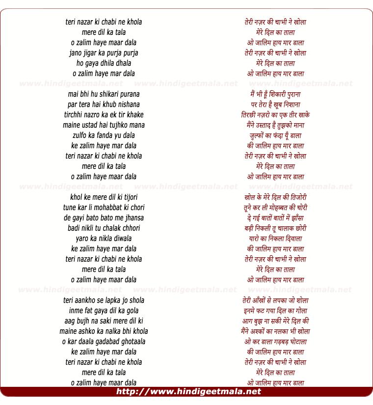 lyrics of song Teri Nazar Ki Chabi Ne Khola