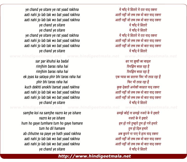 lyrics of song Ye Chand Ye Sitare Yeh Rat