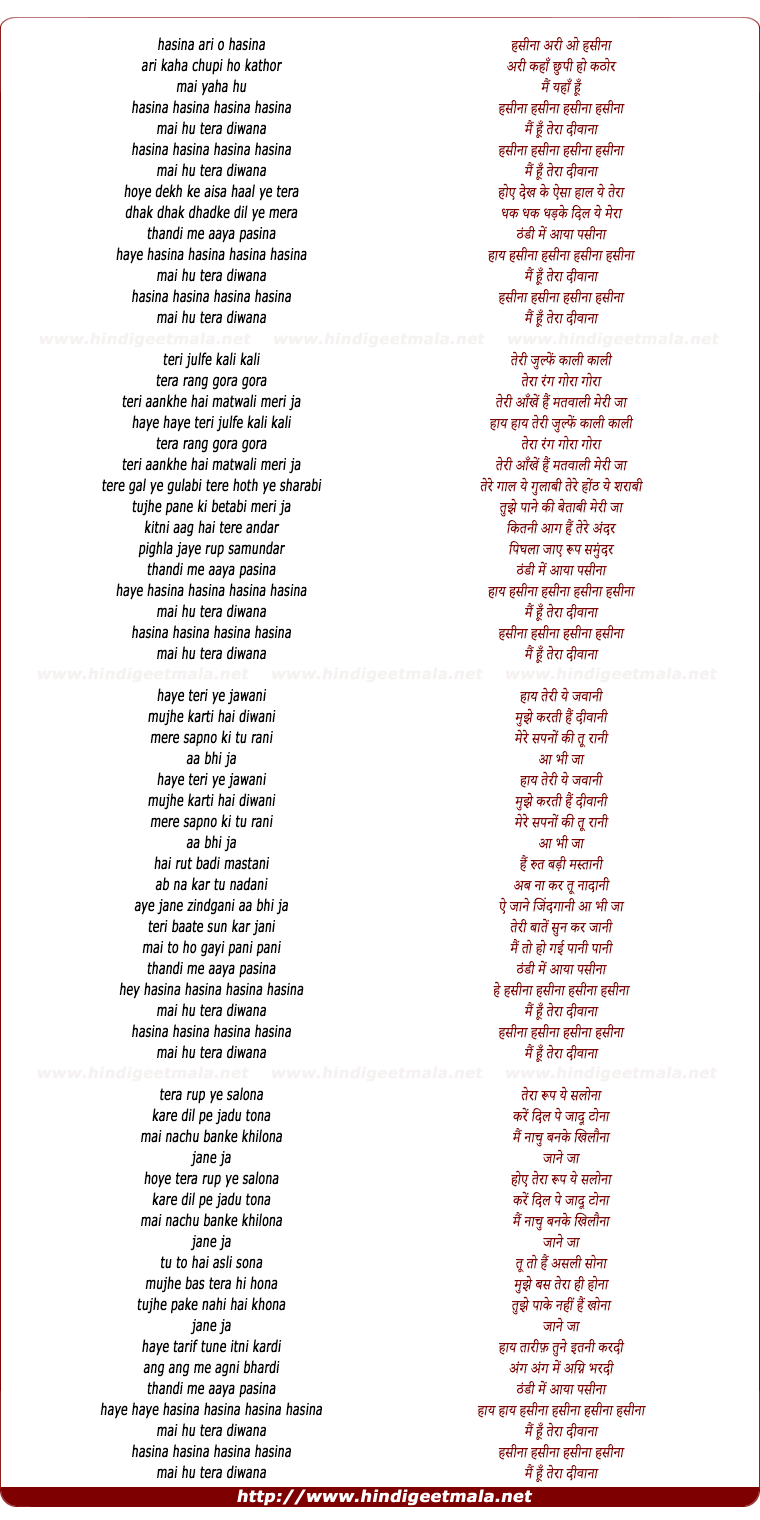 lyrics of song Hasina Hasina Mai Hu Tera Diwana