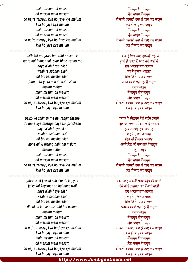 lyrics of song Mai Masum Dil Masum