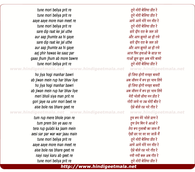 lyrics of song Jagdamba Jai Jai Mata Amba