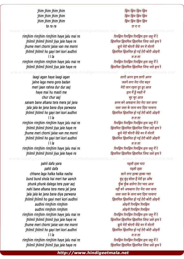 lyrics of song Rim Jhim Rim Jhim