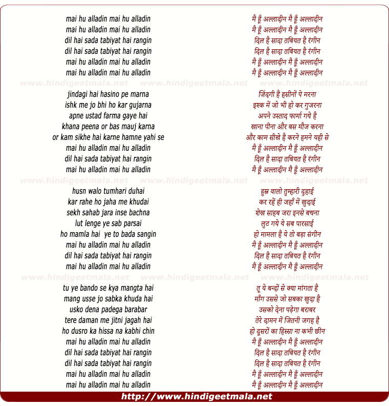 lyrics of song Mai Hu Alladin