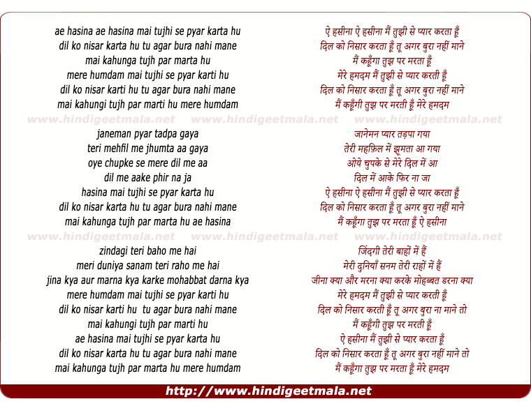 lyrics of song Aye Hasina Mai Tujhi Se Pyar Karta Hu