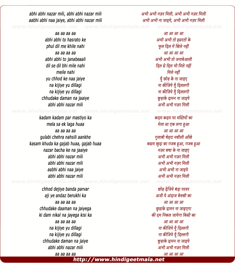 lyrics of song Abhi Abhi Nazar Mili