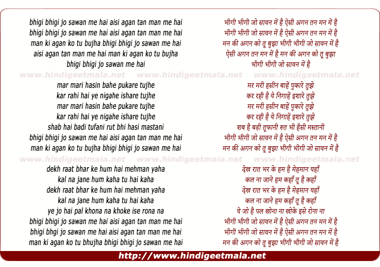 lyrics of song Bhige Bhige Jo Sawan Me Hai