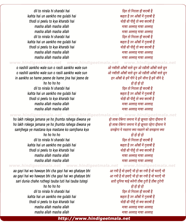 lyrics of song Dil To Nirala Hi Sharabi Hai