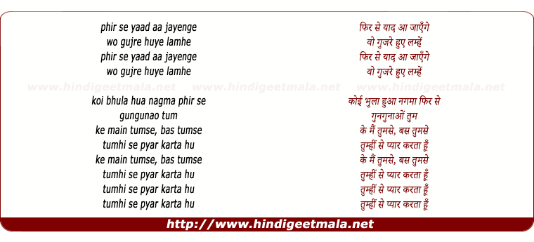 lyrics of song Haqiqat Hai (Sad)