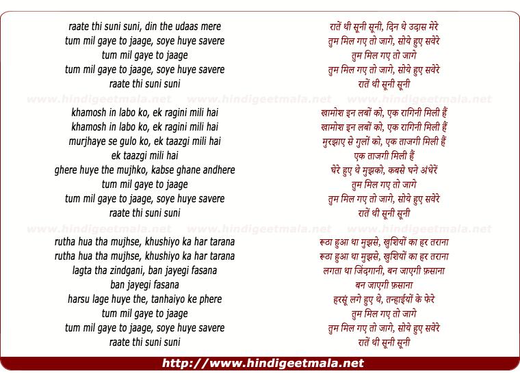 lyrics of song Raten Thi Sooni Sooni