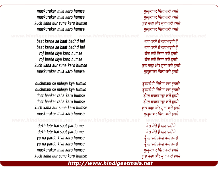 lyrics of song Muskurakar Mila Karo Humse