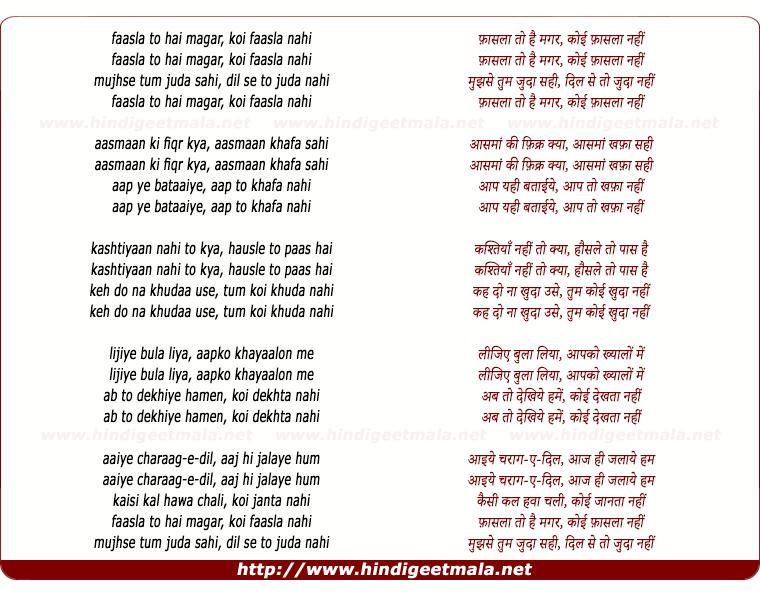 lyrics of song Fasila To Hai Magar, Koi Fasila Nahi