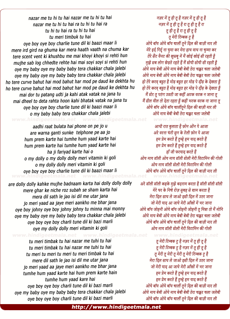 lyrics of song Oye Boy Charlie Tune Dil Ki Baji Maar Li