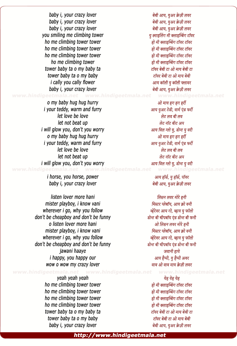 lyrics of song Baby I Your Crazy Lover