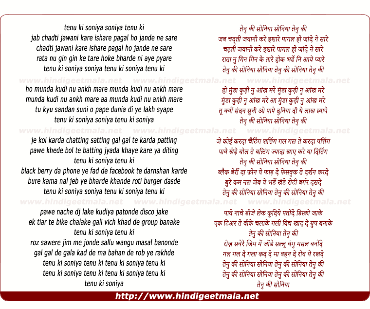 lyrics of song Tenu Ki Soniya Soniya Tenu Ki
