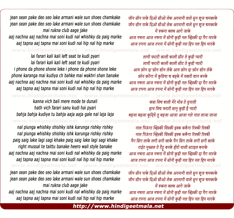 lyrics of song Jean Shean Pake